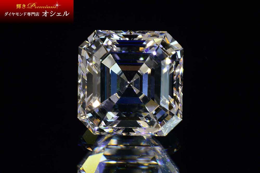 タイプ2ダイヤモンドアッシャーカットプダイヤDカラーVVS2みずみずしく透明感の高い子ダイヤGIA鑑定書刻印つき透明感高い証明お写真つき