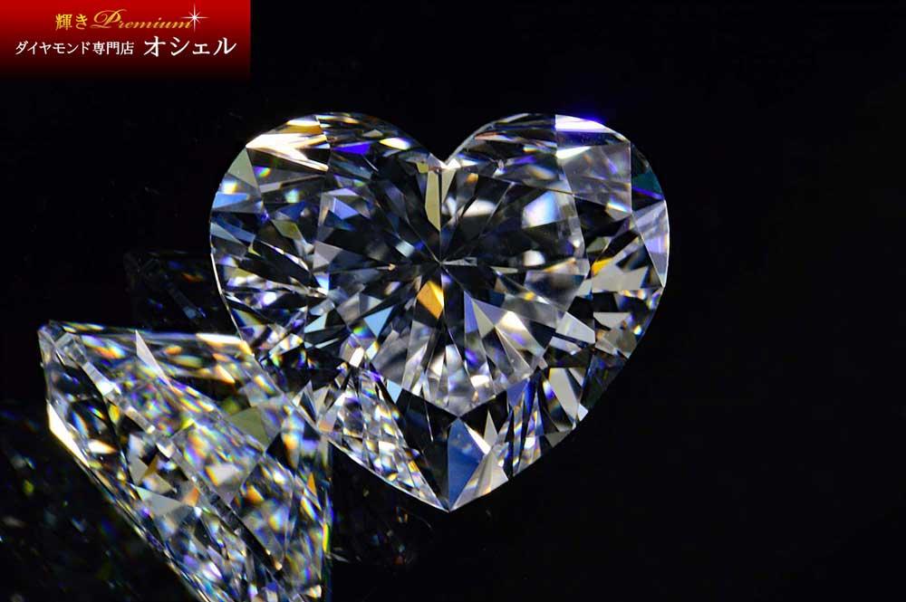 タイプ2ダイヤモンド0.47カラットハートシェイプカットダイヤDカラーVVS2青いくらい白さが美しい子ダイヤGIA鑑定書刻印つき