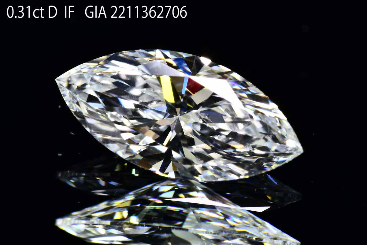 0.3カラットマーキーズカットダイヤモンドDカラーインターナリーフローレス品質 白い輝き強いさん ダイヤGIA鑑定書刻印つき