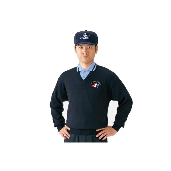 野球 MIZUNO ミズノ ソフトボール審判員用V首セーター-ネイビー-
