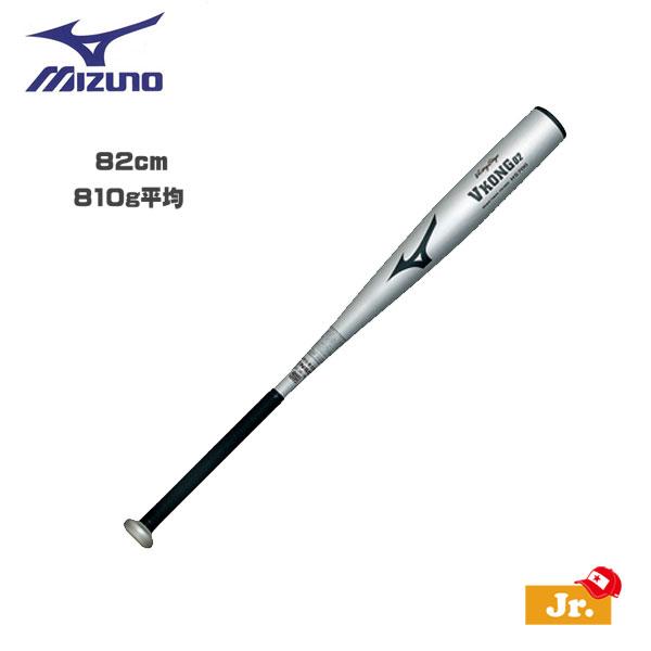 野球 MIZUNO ミズノ 中学硬式金属バット Vコング02 シルバー 82cm810g平均
