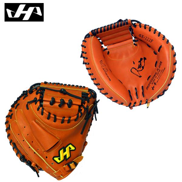 野球 グラブ グローブ キャッチャーミット 硬式 一般用 ハタケヤマ HATAKEYAMA ax series 捕手用 ブラウン