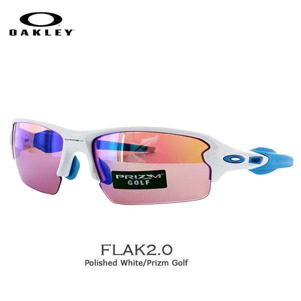 サングラス OAKLEY オークリー フラック FLAK2.0 アジアンフィット ポリッシュドホワイト Polished White/Prizm Golf【last_ap】