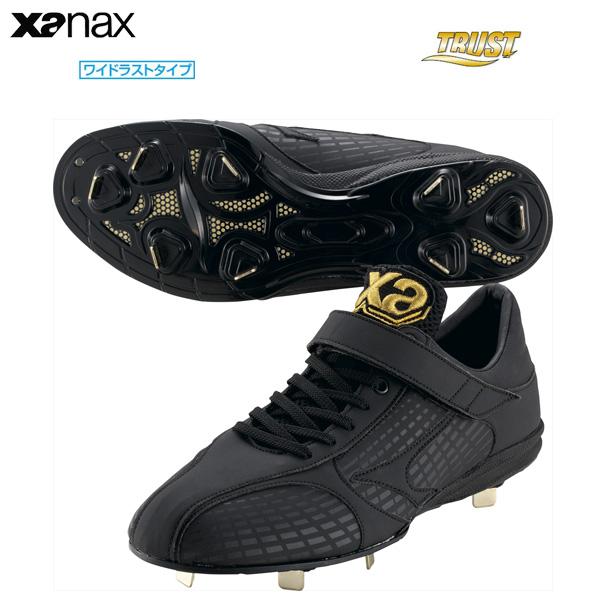 野球 スパイク 一般用 埋め込み金具式 ザナックス xanax トラストシリーズ ローカット 幅広ワイド ベルト付 ブラック