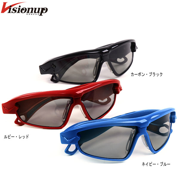 VISIONUP【ビジョナップ】 動体視力トレーニングメガネ アスリート向け 注目度急上昇!!