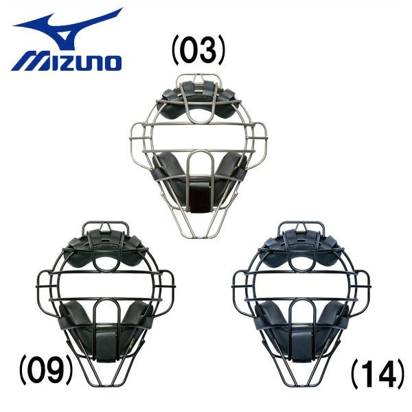 野球 チタンマスク 一般硬式用 MIZUNO ミズノプロ キャッチャー 捕手用 防具