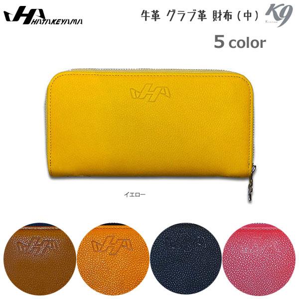 野球 HATAKEYAMA ハタケヤマK9 ケーナイン 牛革 グラブ革 財布 サイフ サイズ:中 横20×縦10×幅2.2cm