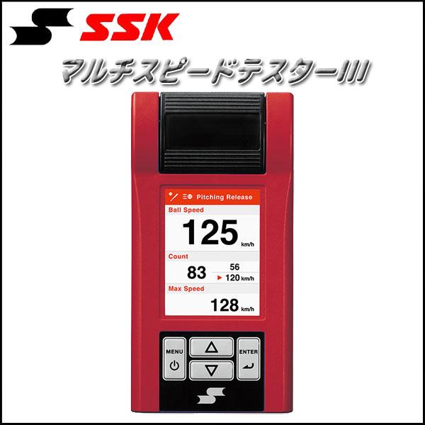 ランキング第1位 野球 ゴルフ 野球 SSK エスエスケイ マルチスピードテスターIII スピード測定器 ゴルフ スイング スイング ピッチング, KADERIA:48a2c1fa --- canoncity.azurewebsites.net