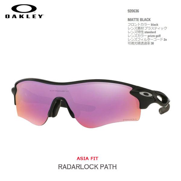 PATH ASIANFIT レーダーロックパス MATTE スポーツ サングラス OAKLEY BLACK/prizm オークリー golf RADARLOCK