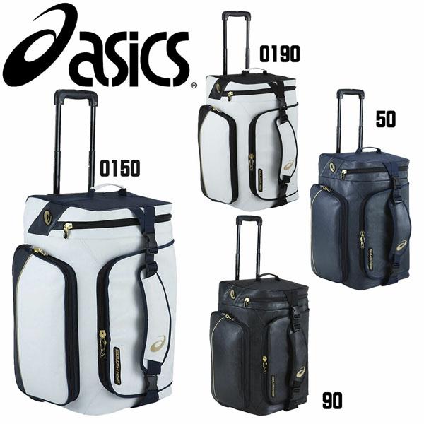 野球 ASICS アシックス GOLDSTAGE ゴールドステージ 一般用 キャスターバッグ W60×H32×D35cm 容量約65L