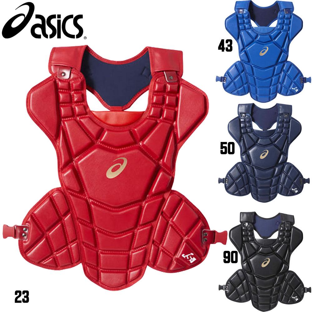 野球 ASICS アシックス 一般ソフトボール用 捕手用 キャッチャー用 防具 プロテクター GOLDSTAGE ゴールドステージ JSA