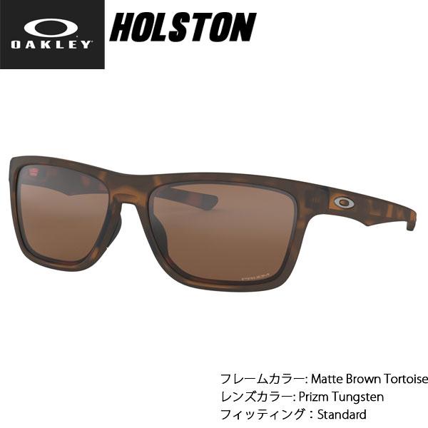 カジュアル ライフスタイル サングラス OAKLEY オークリー HOLSTON ホルストン Matte Brown Tortoise/Prizm Tungsten