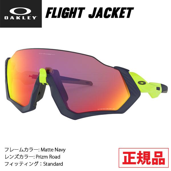 スポーツ サングラス アイウェア オークリー OAKLEY FLIGHT JACKET フライトジャケット Retina Burn・Matte Navy/Prizm Road 【あす楽】【p15】