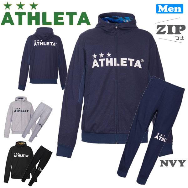 サッカーウェア アスレタ ATHLETA ライトスウェットZIPパーカー&パンツ 上下セット フットサル ath-19ss