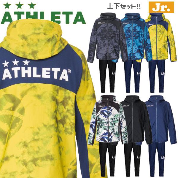 サッカーウェア アスレタ ATHLETA ジュニア ストレッチトレーニング ジャケット&パンツ 上下セット フットサル ath-19ss