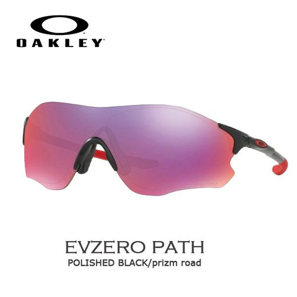 スポーツ サングラス アイウェア オークリー OAKLEY EVZERO PATH イーブイゼロパス POLISHED BLACK/prizm road 【あす楽】