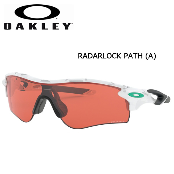 スポーツ サングラス オークリー レーダーロック パス OAKLEY RADARLOCK PATH (A) Multicam Alpine / Prizm Dark Golf アジアンフィット バイク 自転車 野球 ゴルフ フィッシング 釣り マラソン アイウェア オークレー 日本正規品 保証書付 あす楽