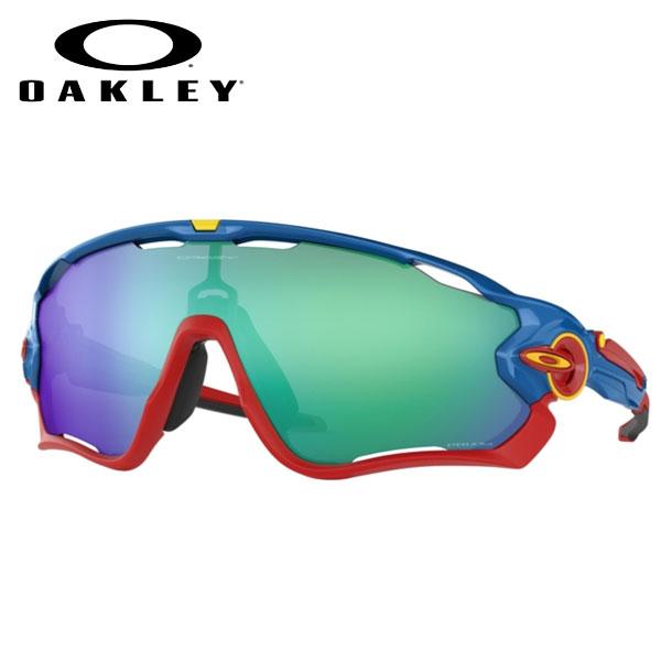 サングラス スポーツ アイウェア オークリー OAKLEY JAWBREAKER ジョウブレイカー SAPPHIRE BLUE/prizm jade (あす楽)