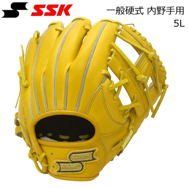 野球 硬式グローブ 一般用 内野手 右投げ用 エスエスケイ SSK プロブレイン ライトタン サイズ5L