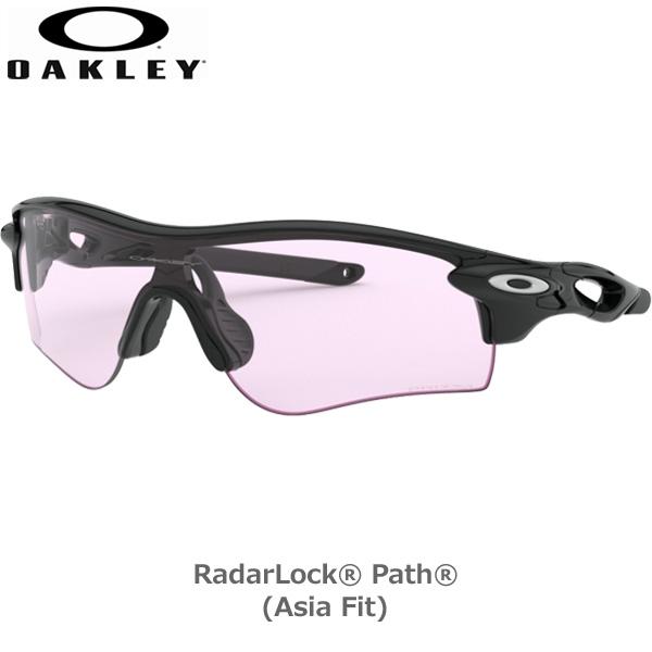 オークリー サングラス レイダーロックパス スポーツ OAKLEY RADARLOCK PATH (A) フレーム Polished Black レンズ Prizm Low Light oky-sun