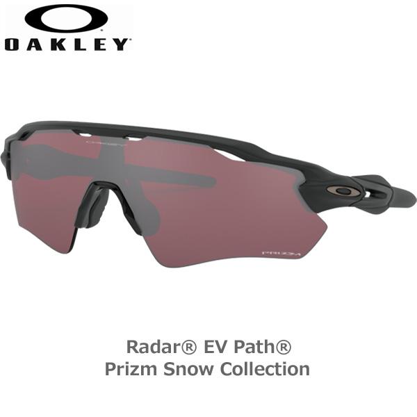 オークリー サングラス レイダーイーブイパス スポーツ OAKLEY RADAR EV PATH フレーム Matte Black レンズ Prizm Snow Black