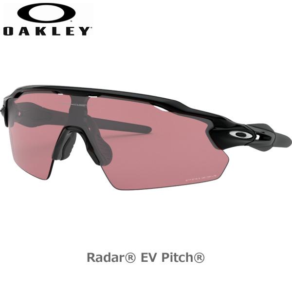 オークリー サングラス レイダーイーブイパス スポーツ OAKLEY RADAR EV PITCH フレーム Polished Black レンズ Prizm Dark Golf