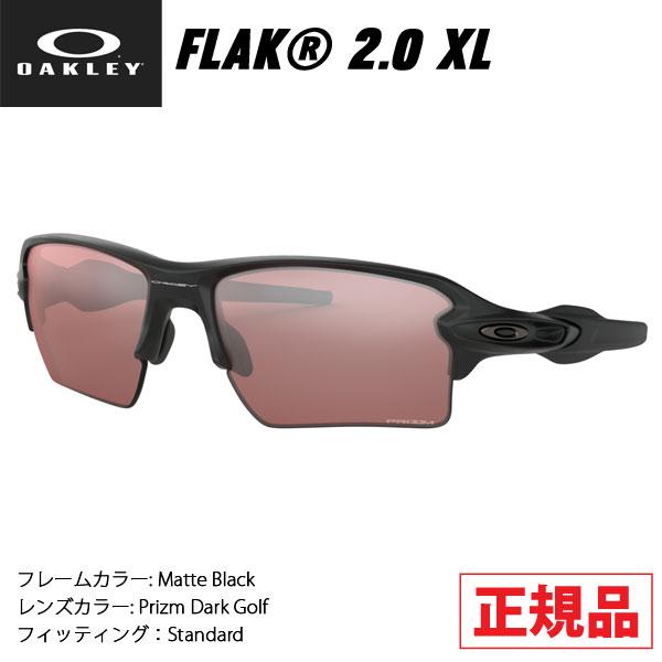 オークリー サングラス スポーツ OAKLEY FLAK2.0 XL フラック2.0 XL Matte Black/Prizm Dark Golf oky-sun