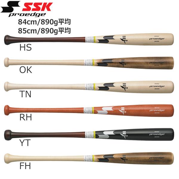 野球 SSK エスエスケイ 一般用 硬式 木製 バット メイプル プロエッジ プロモデル84cm890g平均 85cm890g平均