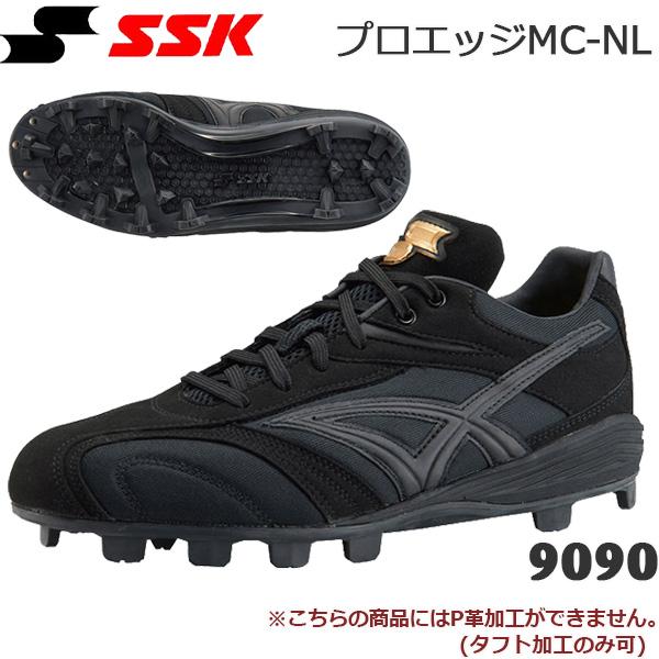 野球 SSK エスエスケイ スパイクシューズ 一般用 ウレタンスタッド ブロックソール プロエッジMC-NL スパイクローカット esf4009ブラック