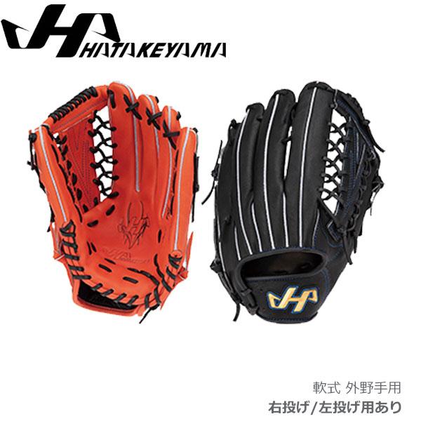 軟式 グローブ 野球 ハタケヤマ HATAKEYAMA 外野手用 一般用 THシリーズ TH-G801