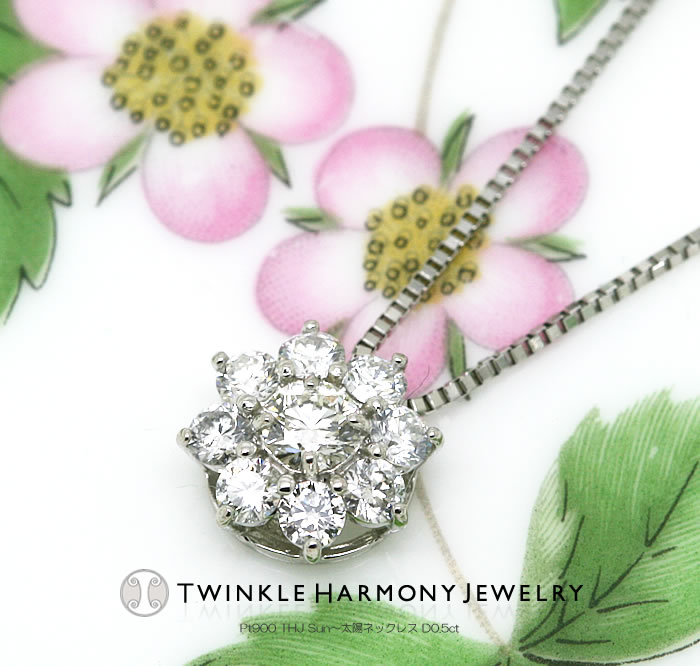 0.5ct プラチナ900 THJ SUN~太陽 ネックレス D0.5ct ダイヤモンド 高品質SIクラス以上 15石 ダイヤモンド ネックレス ベネチアンチェーン あずきチェーン 45cm 誕生日 記念日 刻印 ギフト プレゼント