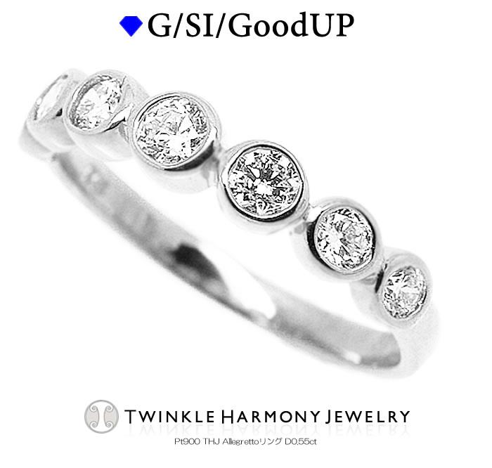 ダイヤモンド専門店 0.55ct プラチナ900 THJ Allegrettoリング D0.55ct ダイヤモンド エタニティ 高品質SIクラス以上 7石 フクリン エタニティリング  ピンキーリング