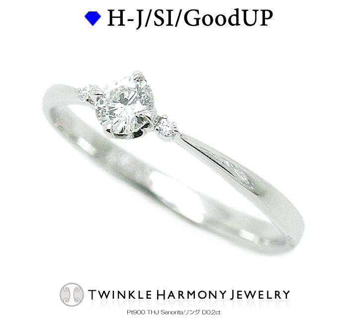 0.2ct プラチナ900 THJ「Senorita」リング D0.2ct 一粒 高品質SIクラス以上 3石 一粒ダイヤ ダイヤモンド 指輪 レディース ピンキーリング 誕生日 記念日 刻印 ギフト プレゼント