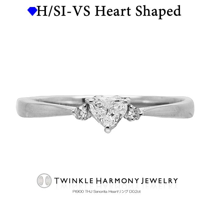 無色透明 G SI GoodUP 爆買いセール ハート型ダイヤモンドの キュート フェミニンな魅力 ポイント5倍+クーポン THJ9周年 プラチナ900 0.2ct Senorita 高級な ダイヤモンド D0.2ct Heartリング 高品質SIクラス以上 THJ