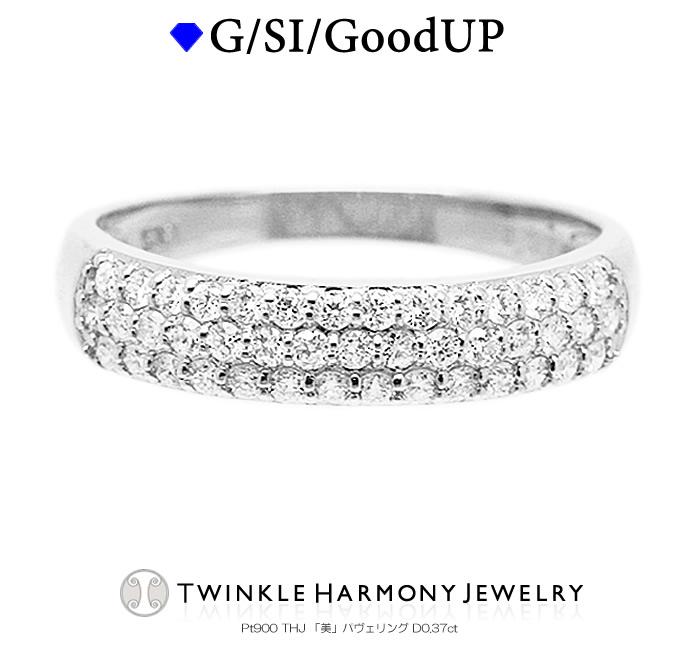 0.37ct プラチナ900 THJ「美」パヴェリング D0.37ct パヴェ pave リング 高品質SIクラス以上 43石 Pt900 ダイヤモンド ファランジリング 指輪 レディース 誕生日 記念日 刻印 ギフト プレゼント 送料無料