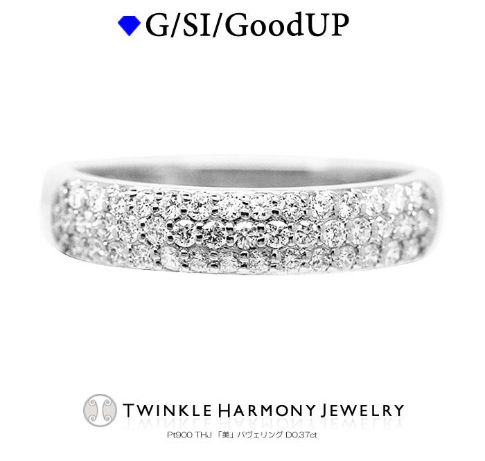 無色透明G SI Good UP 長く愛する本格派ジュエリーだからこそ こだわりたいのは 価格 よりも [正規販売店] 品質 です ダイヤモンド専門店の安心と信頼をあなたへ ポイント5倍+クーポン THJ9周年 0.37ct パヴェリング リング THJ 定番キャンバス ダイヤモンド Pt900 プラチナ900 美 高品質SIクラス以上 43石 パヴェ pave ファランジリング D0.37ct