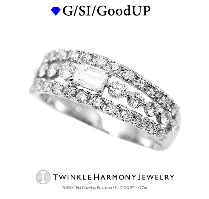 H SI-VS+G SI GoodUP 0.27ct バゲットシェイプ+0.7ct THJオリジナルリング ダイヤモンド専門店 ポイント5倍+クーポン 格安 価格でご提供いたします THJ9周年 Baguette + D0.27ct 高品質SIクラス以上 Dazzling THJ D0.7ct 即出荷 プラチナ900 リング D0.27+0.7ct Pt900 ダイヤモンド