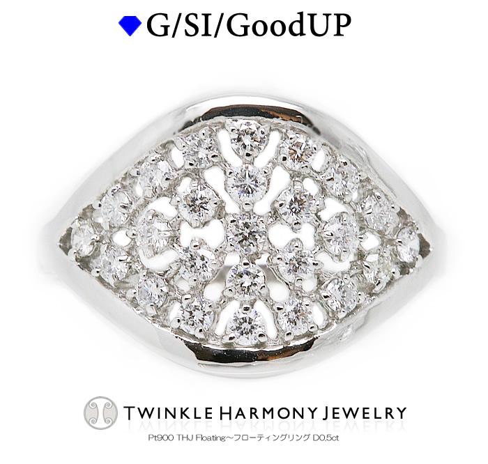 0.5ct プラチナ900 THJフローティングリング D0.5ct ダイヤモンド 高品質SIクラス以上 ダイヤ ダイヤモンド 指輪 レディース ピンキーリング 誕生日 記念日 刻印 ギフト プレゼント 送料無料