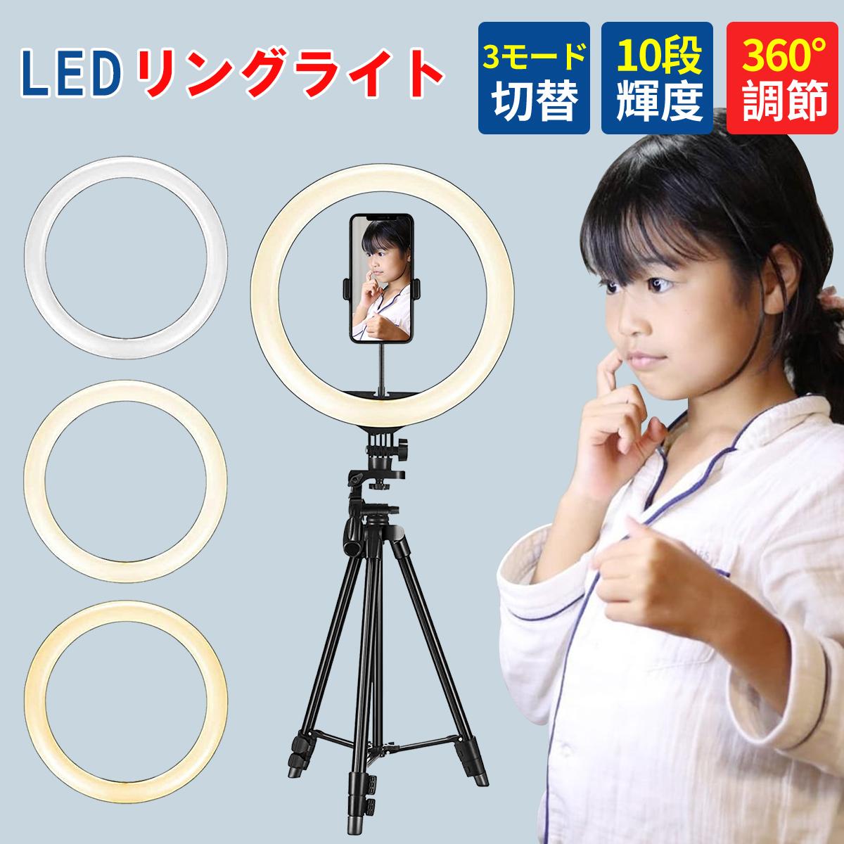 13インチLEDリングライト 三脚スタンド付き ライブストリーム 格安激安 最大P15.5倍 KEMUR公式 定番スタイル YouTube セルフィー メイクアップ ビデオ録画 携帯電話ホルダー付き 写真撮影用の調光可能なテーブルリングライト
