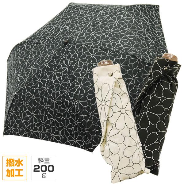 日傘 折りたたみ日傘 フラワーモチーフ レディース 紫外線対策 UV対策 ギフト 撥水加工 黒 ブラック 白 ホワイト 花柄