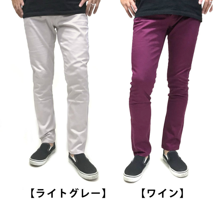 Diastar I Send It With Stretch Chino Pants Bottoms Men Casual Wear