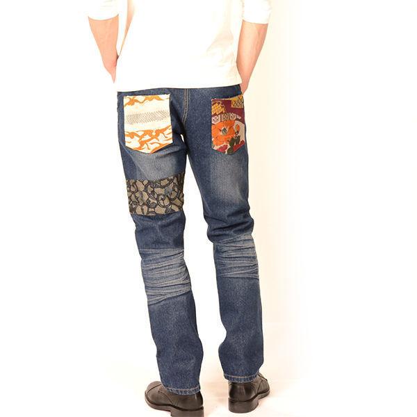 Custom Made Denim Clothing
