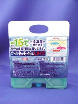 【抗菌】クールタッチボトル-16℃・Lタイプ【保冷剤】【12個入り×2】【1ケース】