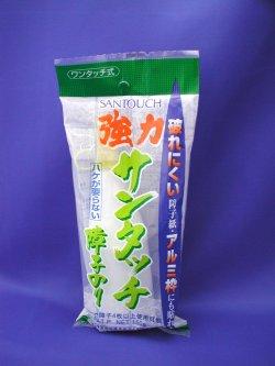 強力サンタッチ障子のり(150g)【10個×10】【1ケース】