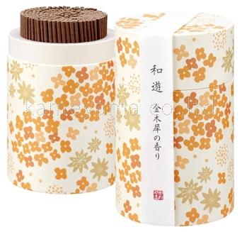 パリと京都のデザイナーがコラボレーション 和遊金木犀の香りのお香 円筒 全国一律送料無料 ミニ寸サイズ 和モダンデザイン キンモクセイの香り 完全送料無料