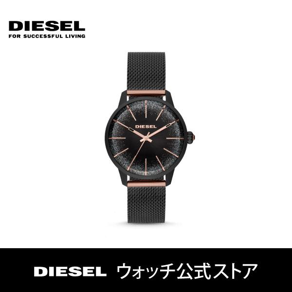 【スーパーセール期間限定!ポイント14倍!】ディーゼル 腕時計 レディース DIESEL 時計 DZ5577 カスティーリャ CASTILLA 38mm 公式 2年 保証