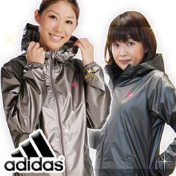 アディダス サウナスーツ(レディース)adidas おしゃれ 発汗 ダイエット 女性用 ウェア ウォーキング 減量 運動 スーツ 人気 ピンク グレー シルバー 赤 レッド ブラック 黒 かわいい ダイエットスーツ ダイエットウェア 送料無料