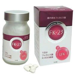 腸内常在フェカリス菌FK-23 180粒