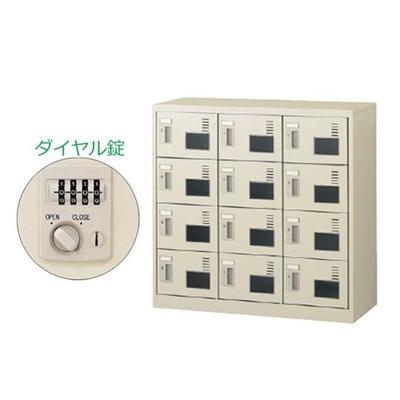 SEIKO FAMILY(生興) 3列4段12人用シューズボックス 窓付タイプ(ダイヤル錠) SLC-M12W-D(55606)
