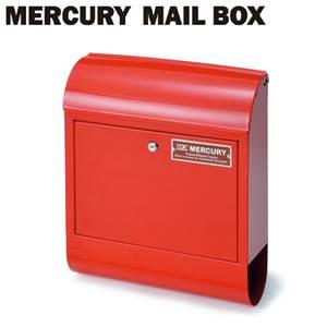 マーキュリーシリーズのメールボックスです キーストーン マーキュリー MEMABORD レッド 買収 メールボックス おすすめ特集